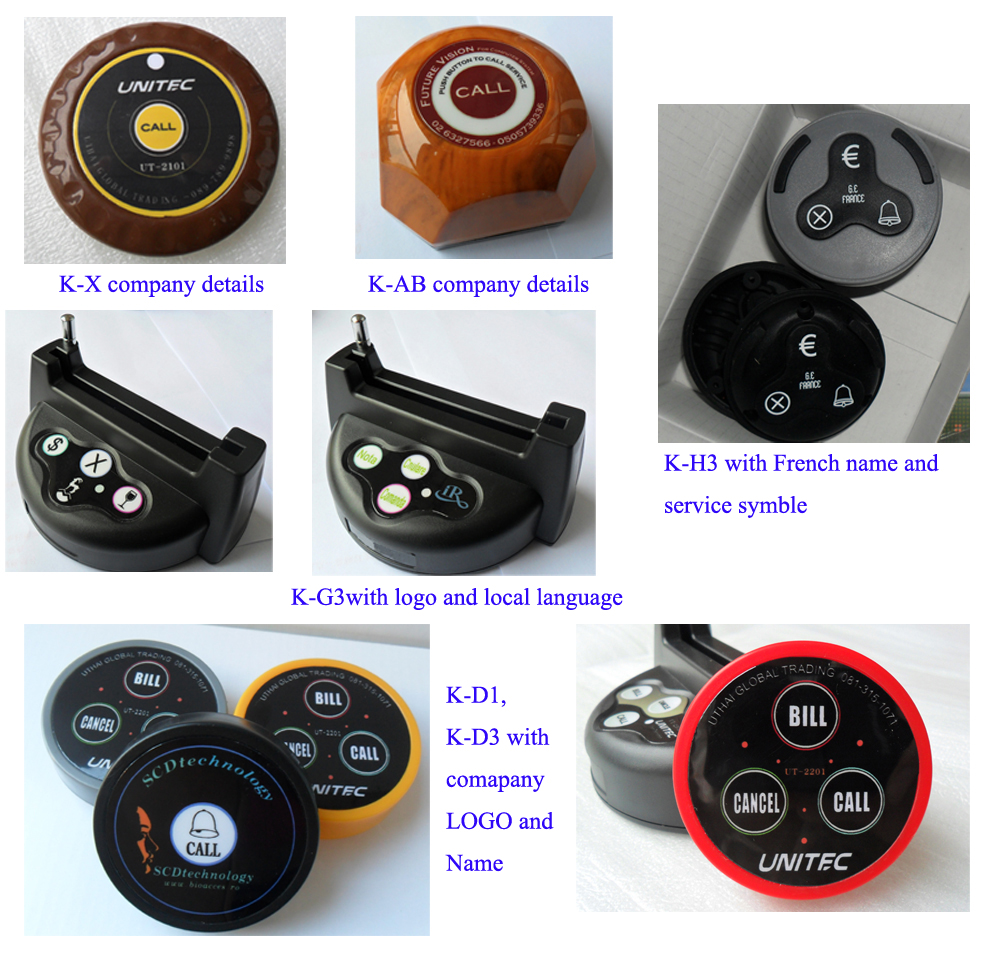 Buttons with LOGO Design 00.jpg