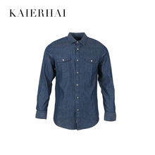 Hot sale 100% cotton long sleeve casual dress shirt for men