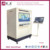 CNC Machine Simulation laboratory equipment ,CNC Machine Training Unit , Simulation Education Kit , Training Equipment