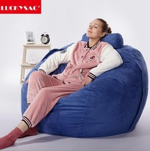 Wholesale Blue XXL laptop bean bags Large Foam Sleeping Bean Bag Chair Home Furniture