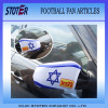 car mirror cover istael flag