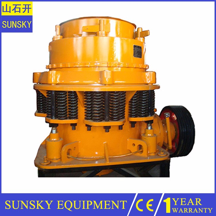 Hot selling cone crusher bowl liner , golden cone crusher with low price