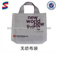 No Laminated Non Woven Bag Handled Folding Non Woven Shopping Bag