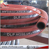/product-detail/for-agriculture-machine-hydraulic-radiator-hose-water-rubber-pipe-hose-60202196244.html