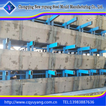 T-type steel mold of recycable Concrete Formwork