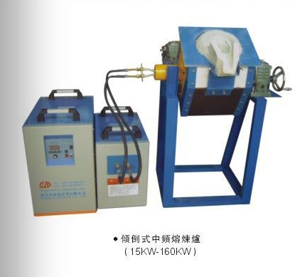 50 kg induction melting furnace aluminium