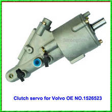 Hot selling with excellent quality suitable for Volvo truck spare parts clutch servo 1526523
