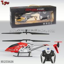 rc small helicopter motor