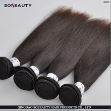 Shedding Free Tangle Free Cheap price for big sale Brazilian Virgin Hair 5 Textures All lengths 4Pcs Lot