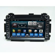 Capacitive Car Dvd For Honda Vezel With MP3/MP4 CD player GPS navigation ,IPOD,TV,Bluetooth,Video,AM/FM