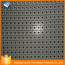 2016 hot sale product cheap perforated metal mesh for trieur