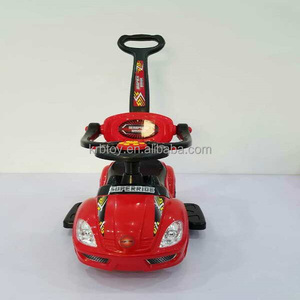2017 children toy swing car model 208HT with guard bar and push bar