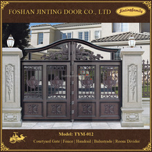 New Design Courtyard Aluminum Gate