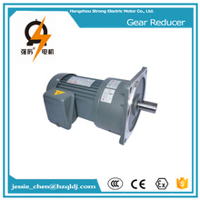 100W, 1/8HP electric motor induction gear reducer