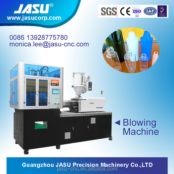Mini Good Price High quality LED Lamp Cover Making Injection Blow Molding Machine, PET Stretch blow molding machine