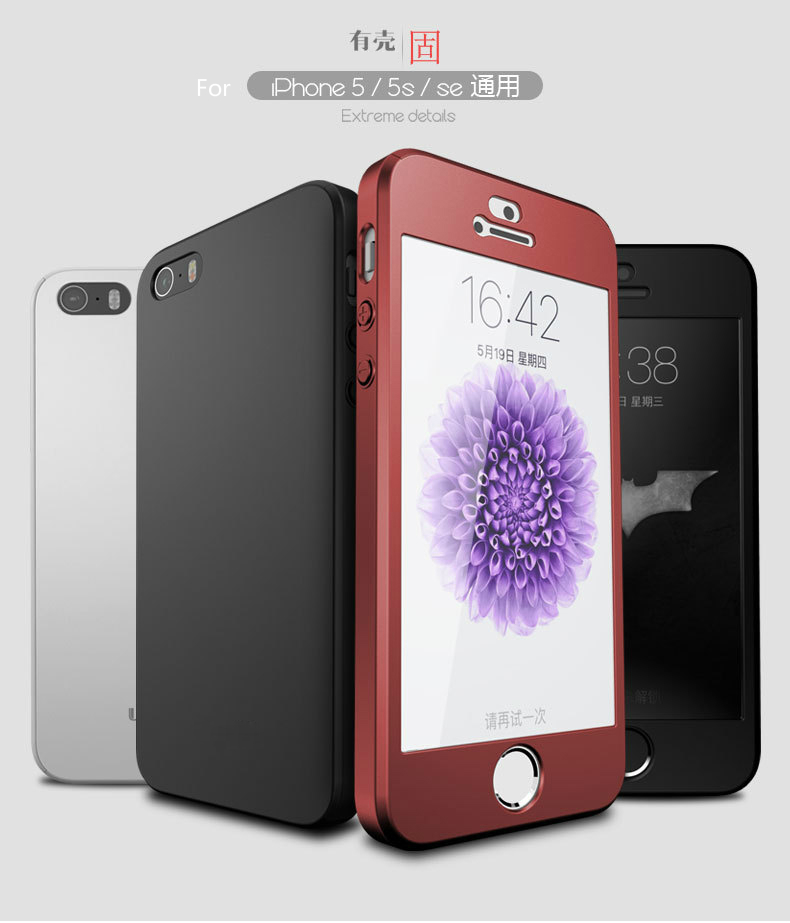 Original U CASE 360 Degree Full Body Case For iPhone 5/SE,PC+Glass Screen Case For iPhone SE/5S PUU-003