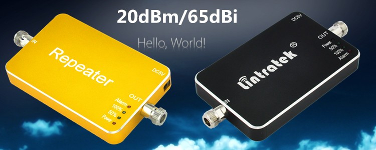 high gain good quality gsm 1800mhz cell phone signal booster