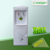 standing electronic cooling water dispenser/used water dispenser cooler