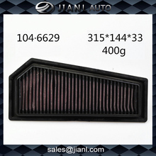 104.P.6629 Stainless steel air filter Professional Car air filter Panel air filter fit for 2009-2014 MERCEDES BENZ