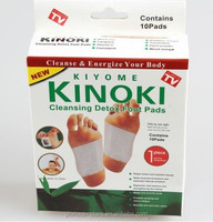 2014 kinoki detox foot patches WHITE herbal no side effect