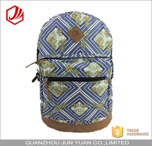 Funky fancy backpack bag school for college boys and girls