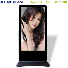 42 inch digital advertising player box with 3 years warranty
