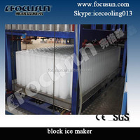 indoor storage , block ice machine