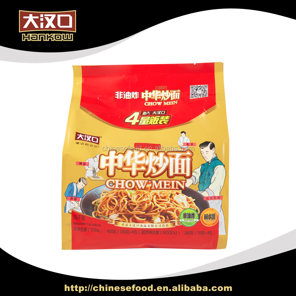 Customized organic instant chinese dry noodle
