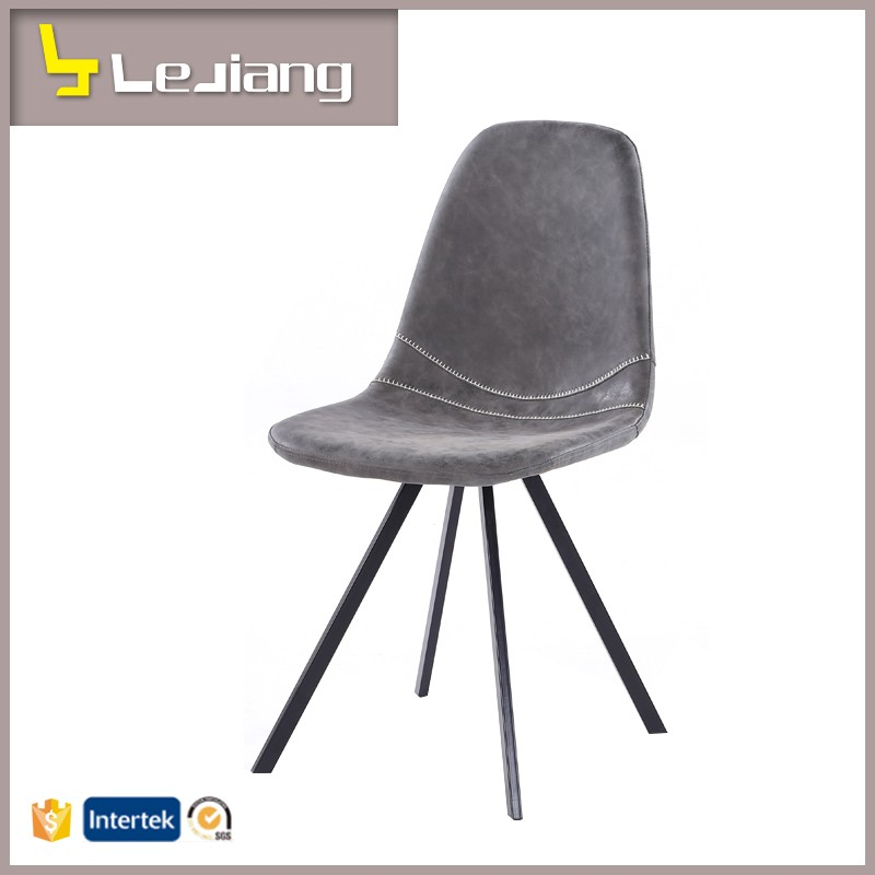 Free sample cheap design modern metal french leather dining chair