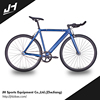 CE Approved 700C Fixed Gear Bike Track Bicycle