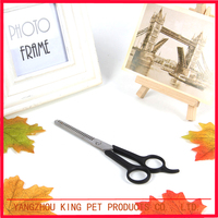 China manufacturer wholesale pet hair scissor dog hair cutter trimmer