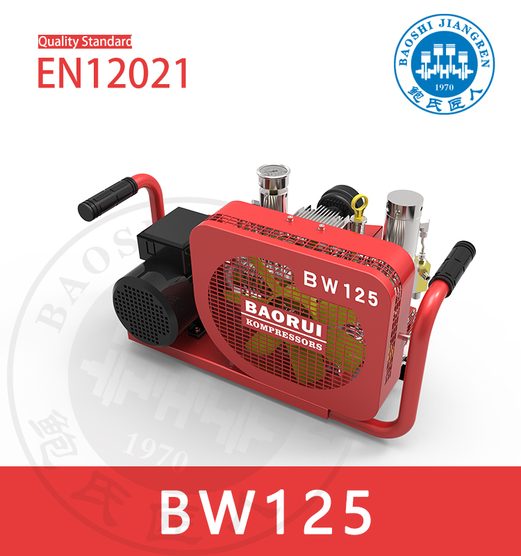 Similar Germany Bauer design three stage scba compressor for 6.8/12/6L High air compressor