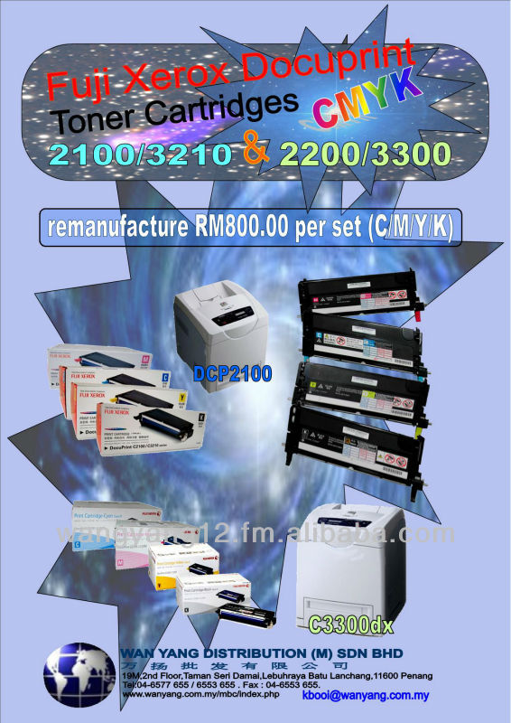Fuji Xerox Docuprint Toner Cartridges CMYK remanufacturing