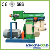 KINGWOOD Good Reliable Pelletizer Machine Machine to Make Wood Pellets