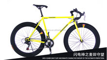 Latest Fashion economic student road city fixed gear bicycle (TF-SPB-019)