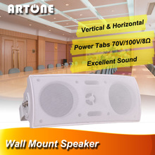 BS-240 PA System audio line speaker