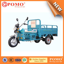 POMO-New design fashion low price cheap adult tricycle/china three wheeler/closed motorcycle for cargo