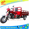 Top Quanlity 3 Wheels Factory direct selling 150cc Agricultural vehicles/water cooling engine Tricycle for loading