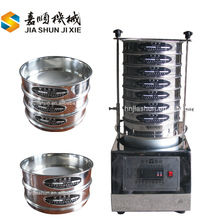 automatic electrical seed testing sieve equipment for lab testing