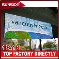 pvc vinyl flex banner/flex banner sample design for outdoor advertising V-0120