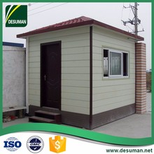 DESUMAN 2017 hot sale popular guard house in prefab houses