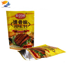 Custom make ziplock plastic bag /spice packaging zip pouch /stand up pouch plastic bags for spices