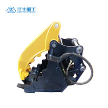 O&K Excavator Thumb Grapple Brush Clamp Price