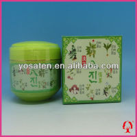 7 days whitening cream