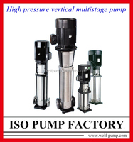 DBL series vertical multistage pump for air condition system