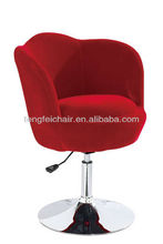 Backrest lint bar chair/swivel and adjust seat/ cheap and good quality