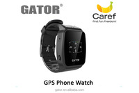 kids watch voice recorder two way conversatioin gps tracker for person gps kids tracker watch ---Caref watch