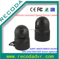 vehicle mounted dome PTZ Camera mini 36X zoom PTZ speed dome camera