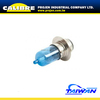 CALIBRE Motorcycle Headlamp Bulb Super White Light Bulb spacer