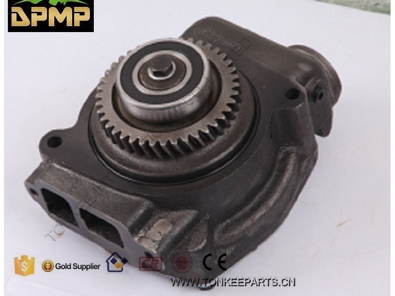 2W8001 water pump supply hight quality 3006T water pump auto water pump